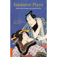 Japanese Plays Classic Noh,Kyogen and Kabuki Works