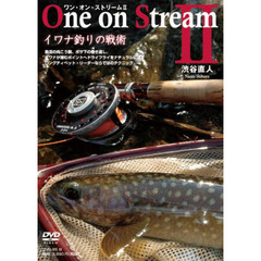 DVD One on Stream 2