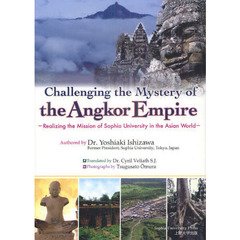 Challenging the Mystery of the Angkor Empire Realizing the Mission of Sophia Universi?