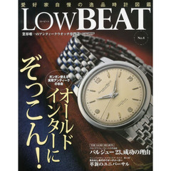 Low BEAT(ロービート) NO.4 (CARTOP MOOK)