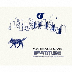 BEATITUDE ?Collected Poems and Vision 1985?2003 motoharu sano