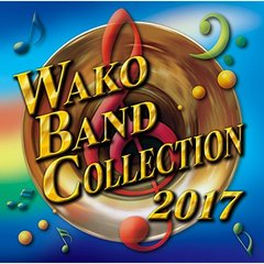 WAKO BAND COLLECTION 2017