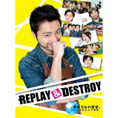 REPLAY&DESTROY(Blu-ray Disc)