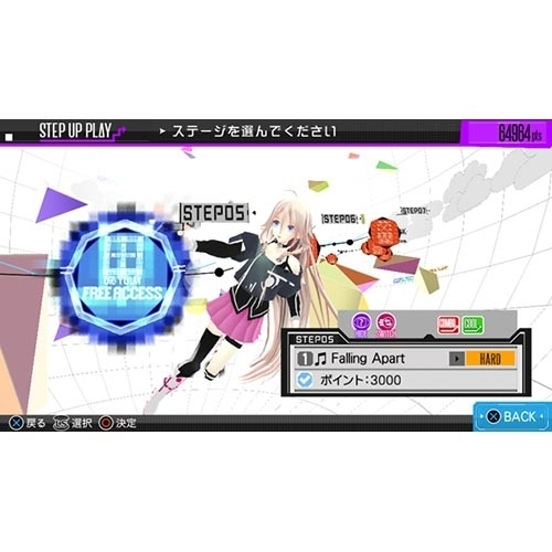PSV IA/VT -COLORFUL- 限定版