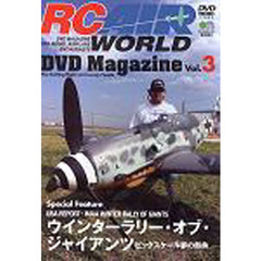DVD RC AIR WORLD   3