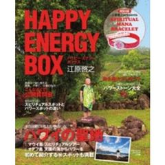 HAPPY ENERGY BOX