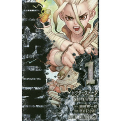 Dr.STONE 1