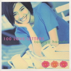 100 LOVE-LETTERS