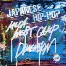 "JAPANESE HIP-HOP MEGA WEST CAMP DIMENSION""blue"""