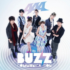 Buzz Communication(DVD付)