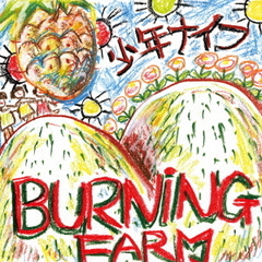 BURNING FARM (SHM-CD)
