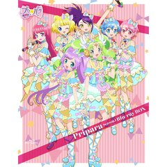 プリパラ Blu-ray BOX(Blu-ray Disc)