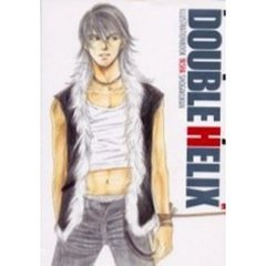 Double helix Illustrationbook yasha 吉田秋生イラストブック