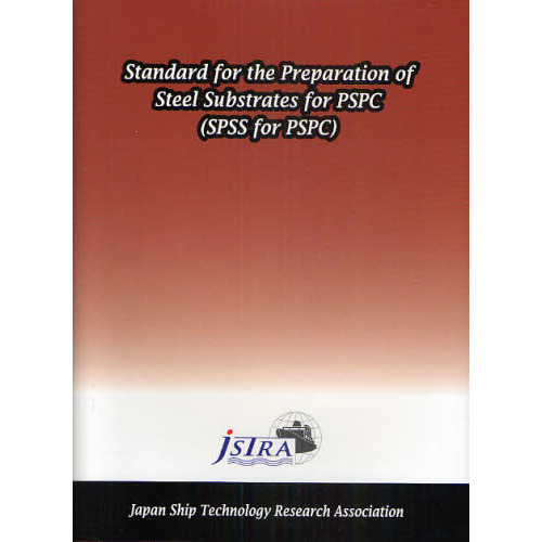 Standard for the Preparation of Steel Substrates for PSPC SPSS for PSPC