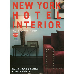 NEW YORK HOTEL INTERIOR