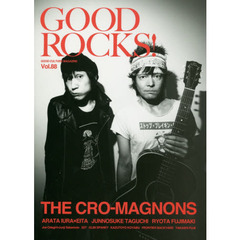 GOOD ROCKS! GOOD MUSIC CULTURE MAGAZINE Vol.88