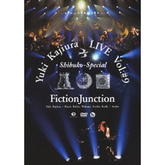 "梶浦由記/FictionJunction/Yuki Kajiura LIVE vol.#9 ""渋公Special"""