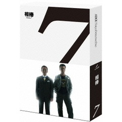 相棒 Season 7 ブルーレイBOX(Blu-ray Disc)
