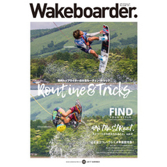 Wakeboarder. #05