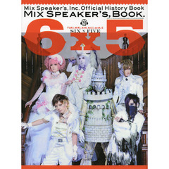 MIX SPEAKER'S,BOOK.6×5 Mix Speaker's,Inc.Official History Book YUKI,MIKI,AYA,keiji,se?