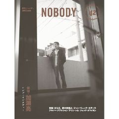 NOBODY ISSUE42(2015SPRING)