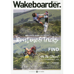 Wakeboarder. 05(2017SUMMER)