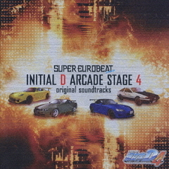 SUPER EUROBEAT presents 頭文字[イニシャル]D ARCADE STAGE 4 original soundtracks