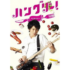 ハングリー! Blu-ray BOX(Blu-ray Disc)