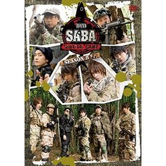 DVD SABA SURVIVAL GAME SEASON IV #1