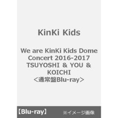 KinKi Kids/We are KinKi Kids Dome Concert 2016-2017 TSUYOSHI & YOU & KOICHI<通常盤Blu-ray2枚組>(Blu-ray Disc)