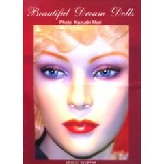 Beautiful dream dolls