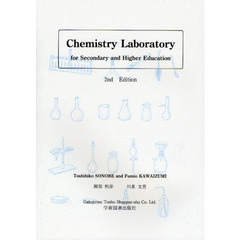 Chemistry Laboratory for Secondary and Higher Education