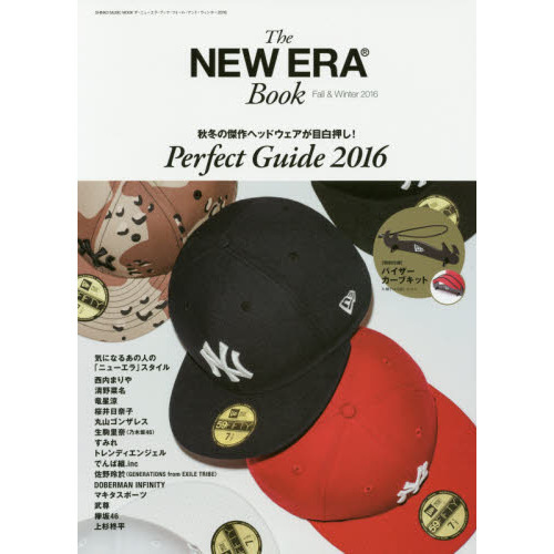 The NEW ERA Book 2016Fall & Winter