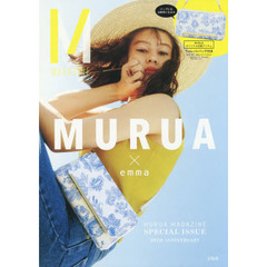 MURUA MAGAZINE SPECIAL ISSUE
