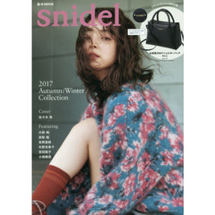 snidel 2017 Autumn/Winter Collection