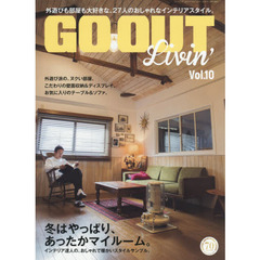 GO OUT Livin' Vol.10