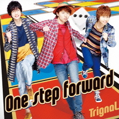 「One step forward」豪華盤<セブンネット限定:L判ブロマイド付き>