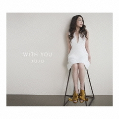 WITH YOU(初回生産限定盤)