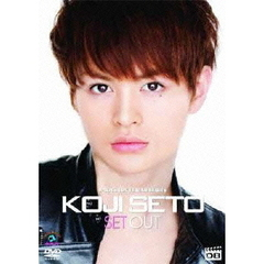 D-BOYS BOY FRIEND SERIES Vol.10 瀬戸康史 ~Set Out~