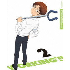 WORKING'!! 2 (Blu?ray Disc)
