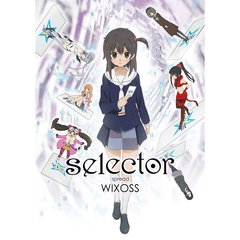 「selector spread WIXOSS」 DVD-BOX <数量限定生産>