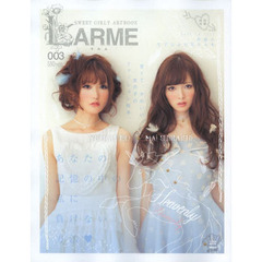 LARME SWEET GIRLY ARTBOOK 003