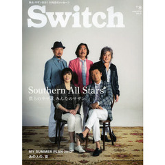 Switch VOL.31NO.8(2013AUG.)