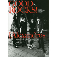 GOOD ROCKS! GOOD MUSIC CULTURE MAGAZINE Vol.63
