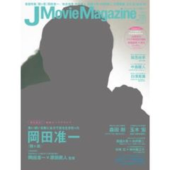 J Movie Magazine Vol.25