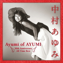 Ayumi of AYUMI?30th Aniversary All Time Best