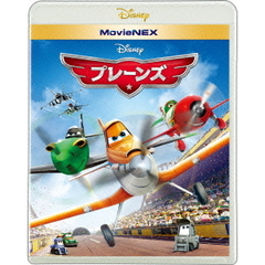 プレーンズ MovieNEX(Blu?ray Disc)
