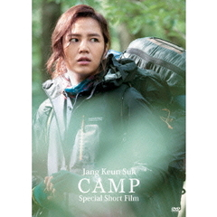 チャン・グンソク/Jang Keun Suk Special Short Film DVD 「CAMP」