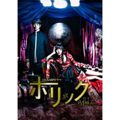 CLAMPドラマ ホリック xxxHOLiC <通常版>(Blu-ray Disc)