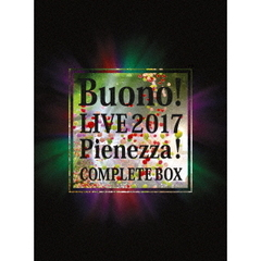 Buono!/Buono! ライブ2017 ~Pienezza!~ 2Blu-ray+4CD<初回生産限定版>(Blu-ray Disc)
